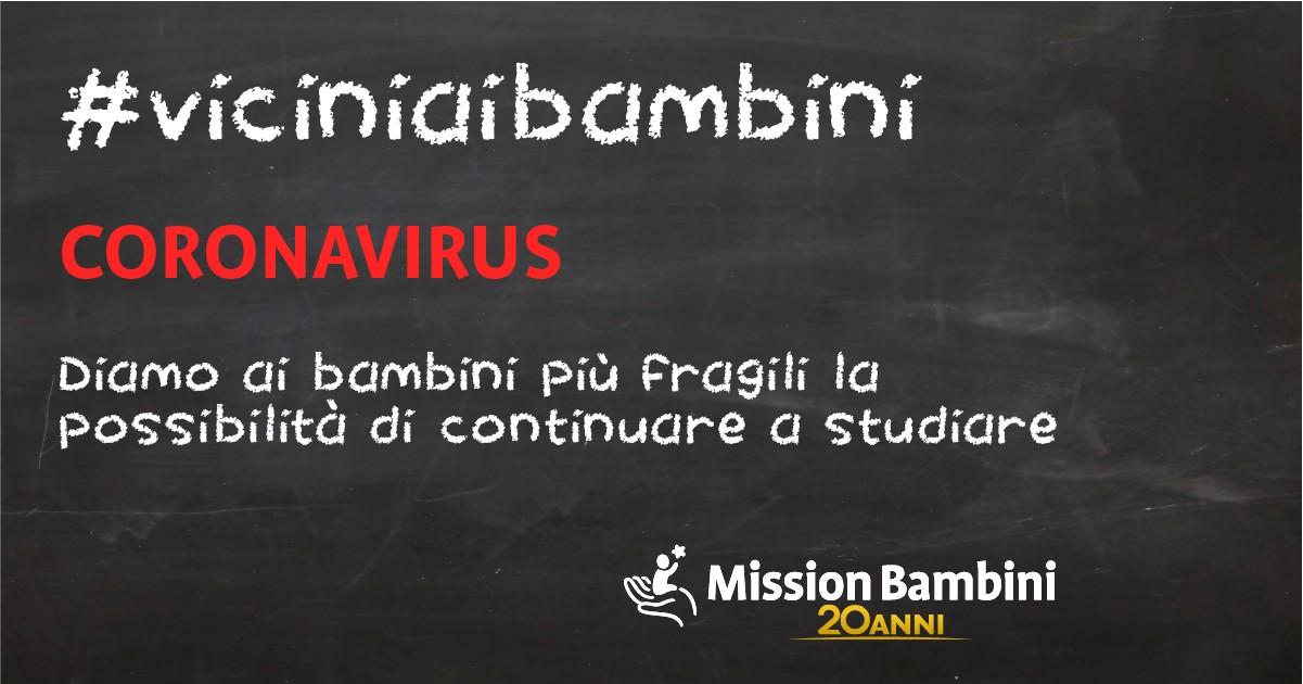 Missionbambini (logo), link
